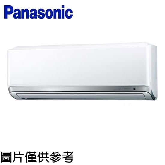 圖片 回函送現金【Panasonic 國際牌】5-7坪 R32變頻冷專分離式冷氣(CU-QX40FCA2/CS-QX40FA2)