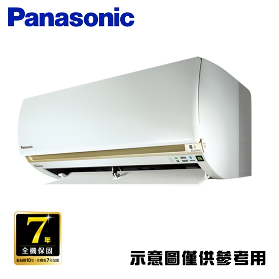 圖片 回函送現金【Panasonic 國際牌】8-10坪 R32變頻冷暖分離式冷氣(CU-LJ71BHA2/CS-LJ71BA2)