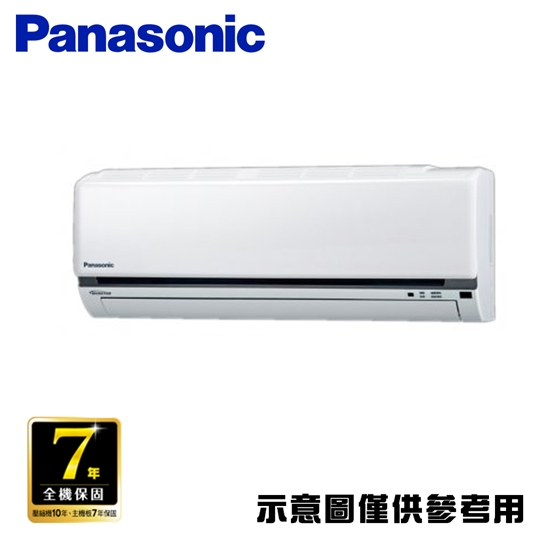 圖片 【Panasonic 國際牌】3-5坪 R32定頻冷專分離式冷氣(CU-P28C2/CS-P28C2)