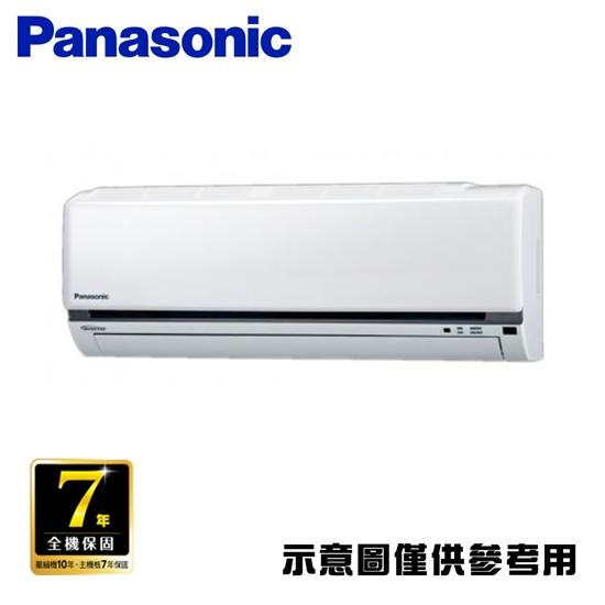 圖片 【Panasonic 國際牌】4-6坪 R32定頻冷專分離式冷氣(CU-P36C2/CS-P36C2)