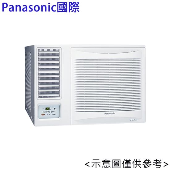 圖片 回函送現金【Panasonic 國際牌】8-10坪 R32變頻左吹冷暖窗型冷氣(CW-P68LHA2)