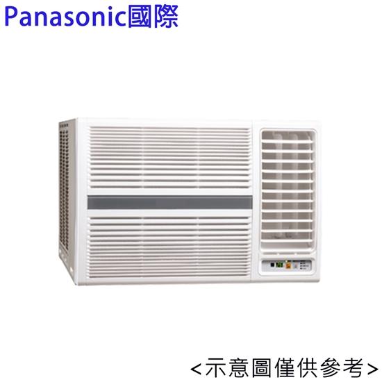 圖片 回函送現金【Panasonic 國際牌】5-7坪 R32變頻右吹冷專窗型冷氣(CW-P40CA2)