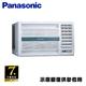 【Panasonic 國際牌】2-4坪 R32定頻冷專窗型冷氣(CW-P22S1)