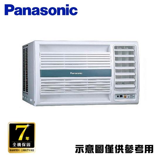 圖片 【Panasonic 國際牌】2-4坪 R32定頻冷專窗型冷氣(CW-P22S1)