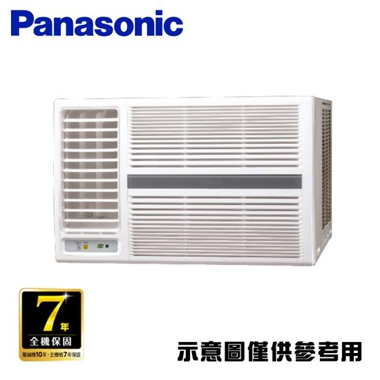 圖片 【Panasonic 國際牌】4-6坪 R32定頻冷專窗型冷氣(CW-P36SL2)