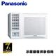【Panasonic 國際牌】7-9坪 R32定頻冷專窗型冷氣(CW-P60SL2)