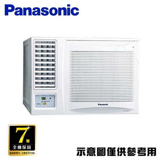 圖片 【Panasonic 國際牌】7-9坪 R32定頻冷專窗型冷氣(CW-P60SL2)