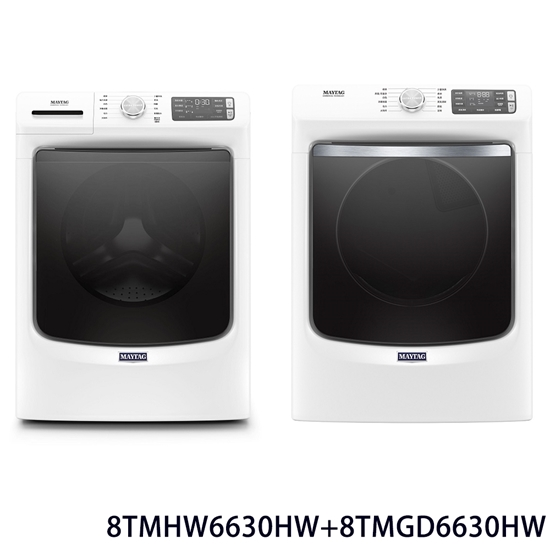 洗衣機 滾筒洗衣機 變頻