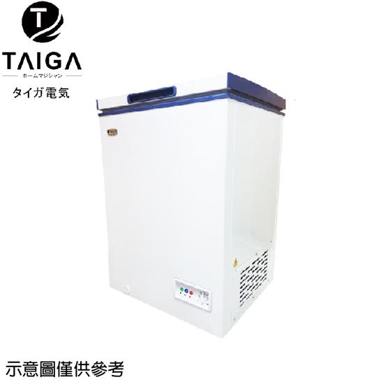 taiga 臥式 冷凍櫃