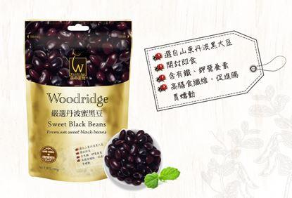 【森之果物】嚴選丹波蜜黑豆190G(6包/組)