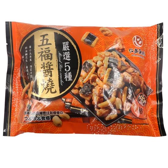 圖片 【仁者無敵】五福醬燒綜合米菓138g*6包