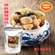 【旺意香】養生猴頭菇湯品-任選12包(1200g/包-蛋素)含運組