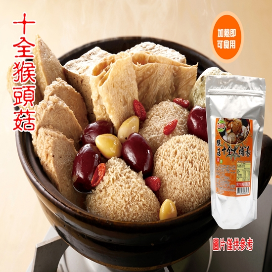 圖片 【旺意香】養生猴頭菇湯品-任選6包(1200g/包-蛋素)含運組