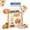 圖片 MISURA 義大利進口穀物餅乾系列【全麥餅乾/優穀麥片餅乾/六種穀物餅乾】120g*8包入-含運組