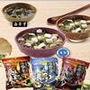 圖片 【如意】海帶芽-(清包/蔬菜/海鮮)任選*6包/組-免運組