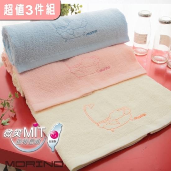 刺繡 浴巾 素色