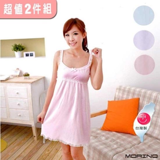 圖片 【MORINO】女 超細纖維素色蕾絲浴裙 (短毛)/家居服~2件組