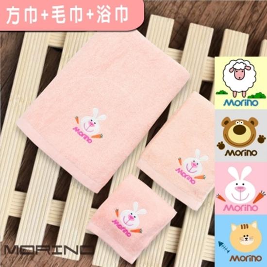 圖片 【MORINO】素色動物刺繡方、毛、浴巾 三件組