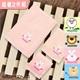 【MORINO】素色動物刺繡浴巾(超值2件組)