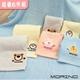 【MORINO】素色動物刺繡毛巾(超值6件組)