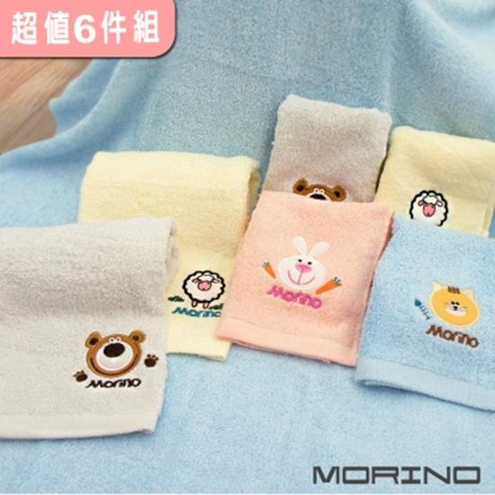 毛巾 動物