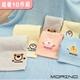 【MORINO】素色動物刺繡方巾(超值10件組)