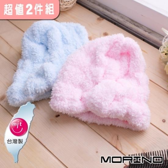 抗菌 浴巾