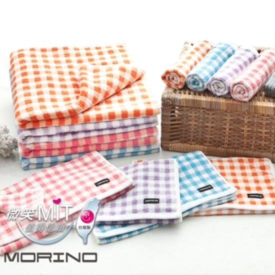 圖片 【MORINO】美國棉方格漸層浴巾