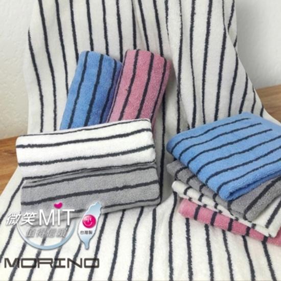 圖片 【MORINO】美國棉色紗彩條浴巾