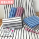 【MORINO】美國棉色紗彩條方巾(超值4件組)