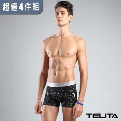 圖片 【TELITA】星際印花平口褲/四角褲(超值4件組)