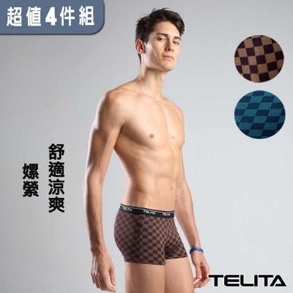 圖片 【TELITA】棋盤印花平口褲/四角褲(超值4件組)