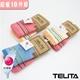 【TELITA】紗布緞條毛巾(超值10件組)