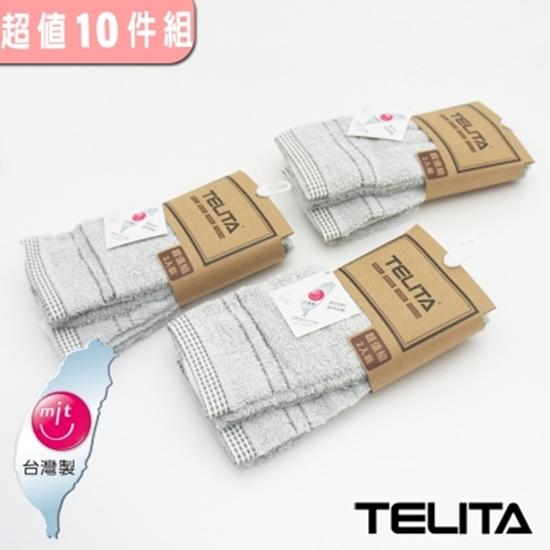 竹炭 毛巾