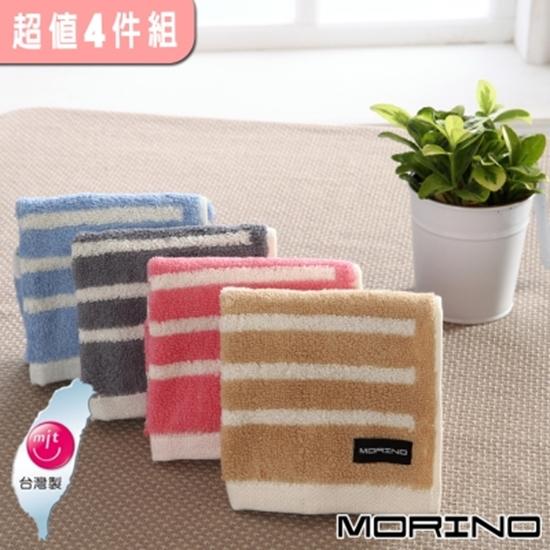 圖片 【MORINO】美國棉橫紋方巾(超值4件組)