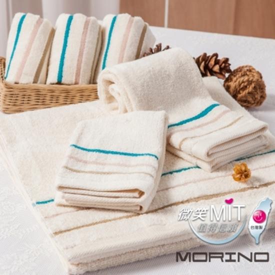 圖片 【MORINO】有機棉三緞條浴巾