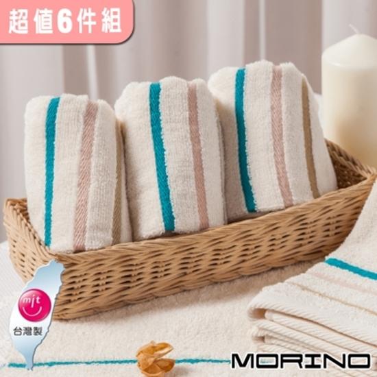 圖片 【MORINO】有機棉三緞條方巾(超值6件組)