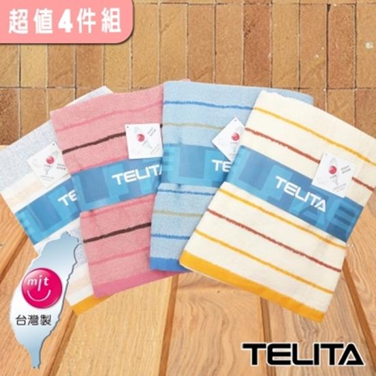 telita 條紋 毛巾