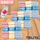 【TELITA】靚彩條紋毛巾(超值9件組)