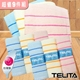 【TELITA】絲光橫紋超值9件組(毛巾*6+浴巾*3)