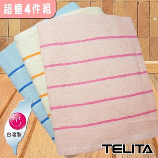 條紋 棉 浴巾