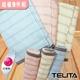 【TELITA】粉彩竹炭條紋超值9件組(毛巾*6+浴巾*3)