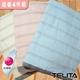 【TELITA】粉彩竹炭條紋浴巾(超值4件組)