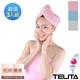 【TELITA】超細纖維瞬間吸水速乾擦髮巾 毛巾(超值3入組) TA006