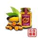 【宜嘉】薑黃粉1入組-電