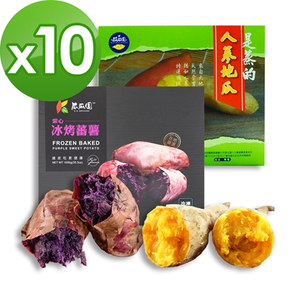 """圖片 """"瓜瓜園 人蔘地瓜(600g)X5+冰烤紫心蕃藷(1kg)X5"""