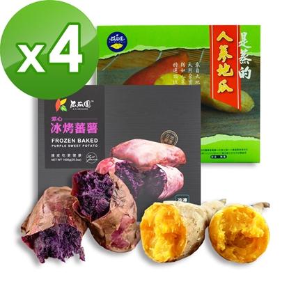 """圖片 """"瓜瓜園 人蔘地瓜(600g)X2+冰烤紫心蕃藷(1kg)X2"""