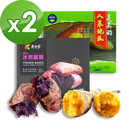 """圖片 """"瓜瓜園 人蔘地瓜(600g)X1+冰烤紫心蕃藷(1kg)X1"""