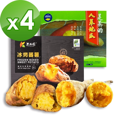 """圖片 """"瓜瓜園 人蔘地瓜(600g)X2+冰烤原味蕃藷(350g)X2"""