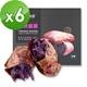 瓜瓜園 冰烤地瓜紫心蕃薯(1000g/盒,共6盒)